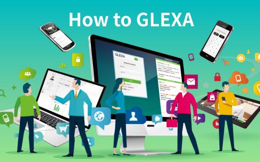 GLEXAをもっと知ろう!「初めての方へ」